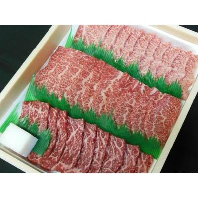 近江牛特選焼肉セット 霜降り,・バラ・モモ、各々200gづつ入り