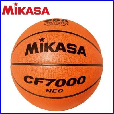 〇ネーム・名入れOK! ミカサ バスケットボール 7号球 検定球 CF7000-NEO