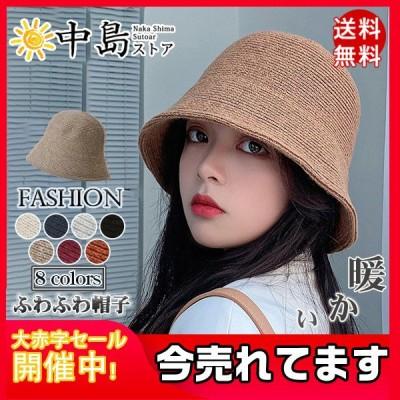 バケットハット 帽子 ハット レディース ニット編み 小顔効果 つば広 ぼうし 厚手 折りたたみ 防風 防寒 可愛い 暖か 被り心地 送料無料