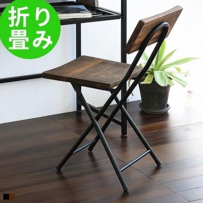 チェア おしゃれ 折りたたみ椅子 軽量 イス デスクチェア 木製 無垢 アイアン アンティーク