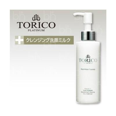TORICO PLATINUM(トリコプラチナム) リッチ ホワイト クレンジング 150g