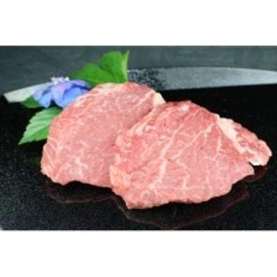 【肉三代目】熊本県産 黒毛和牛 ヒレステーキ#300g