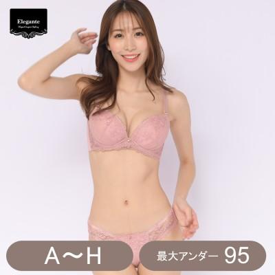 脇高スモークレースブラ&ショーツセット(エレガンテ/Elegante)