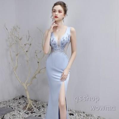 レディース Vネック パーティドレス ロングドレス フォーマルウエア 2019 新品 細身 セクシー 宴会 お嬢様