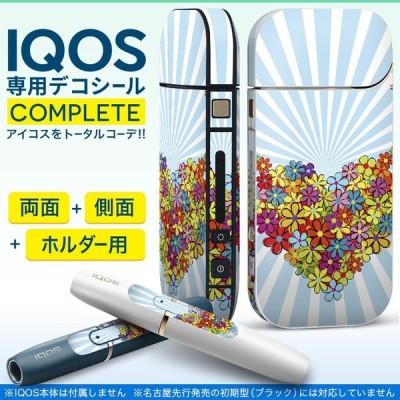 iQOS アイコス 専用スキンシール 裏表2枚 側面 ホルダー フルセット 両面 サイド ボタン 花 フラワー 鳥 水色 007638