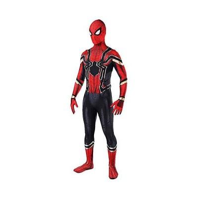Bailu Halloween Costume Boys Costume Cosplay Unisex Kid Suit Spandex Zentai Superhero Pretend Play,150