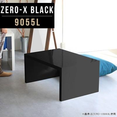 ローテーブル コーヒーテーブル センターテーブル ソファーテーブル 座卓テーブル メラミン 鏡面 和室