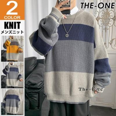 ニットセーター メンズ ニット 長袖 クルーネック ゆったり ワッフル編み 配色 韓国ファッション 冬服