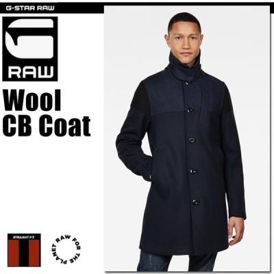 G-STAR RAW (ジースターロゥ) Wool CB Coat (ウールCBコート) アジアンサイズ ウールコート