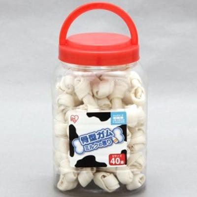 アイリスオーヤマ P-MGB40S 骨型ガム ミルクの香り Sサイズ (PMGB40S)