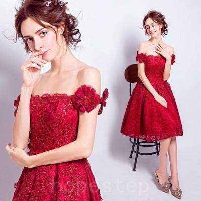 ウェディングドレスミニカラードレス赤オブショルダーウエディングドレス花嫁二次会ドレス結婚式コンサート演奏会ワンピースパーティー