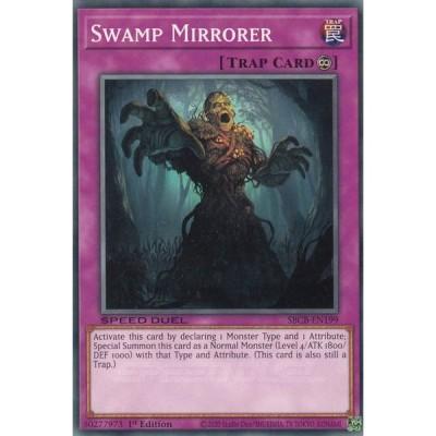 遊戯王 SBCB-EN199 鏡像のスワンプマン Swamp Mirrorer (英語版 1st Edition ノーマル) Speed Duel: Battle City Box