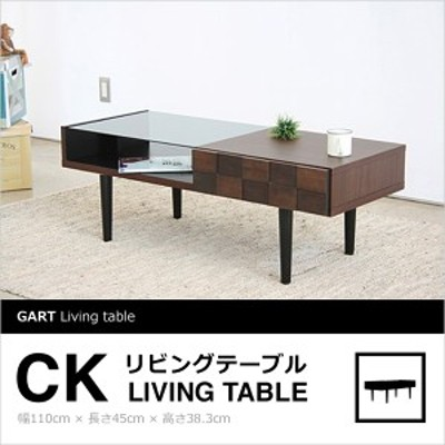 ローテーブル 木製 引き出し付き CK 幅110×奥行45×高さ38.3cmbr シンプルモダン デザイン 小型