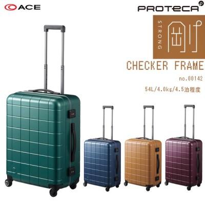 【送料無料】日本製 エース(ACE) PROTECA/プロテカ チェッカーフレーム 00142 54L スーツケース