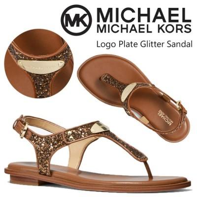マイケルコース Logo Plate Glitter ロゴ プレート グリッター サンダル レディース キラキラ トング Tストラップ 40S1MKFA3D US正規品 送料無料 US直輸入