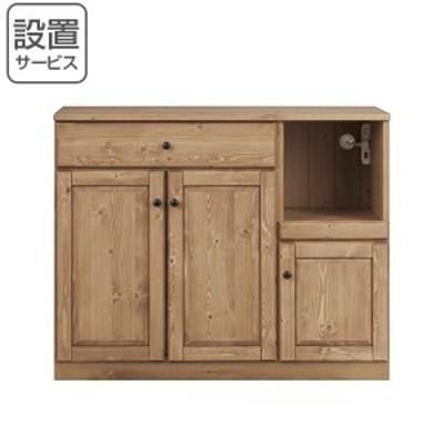 キッチンカウンター キャビネット カントリー調 天然木 パイン材 Galette 幅105cm ( カップボード キッチンボード キッチン収納 キッチ