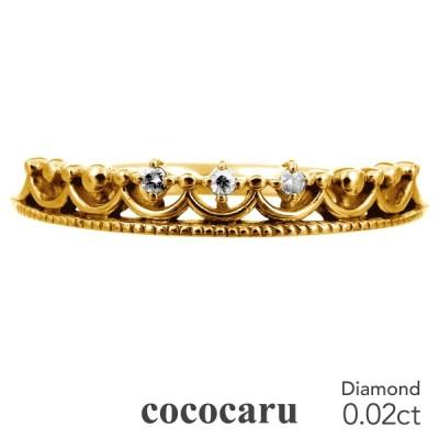 ゴールド ダイヤモンド リング k10 イエローゴールド ホワイトゴールド ピンクゴールド 天然ダイヤ ファッションリング 日本製 おしゃれ ギフト プレゼント