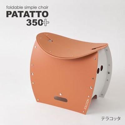 ソルシオン トイレ PATATTO350 PLUS(パタット350 プラス)   テラコッタ×ホワイト
