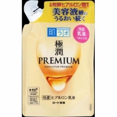 肌ラボ 極潤プレミアム ヒアルロン乳液 詰替え用 140mL