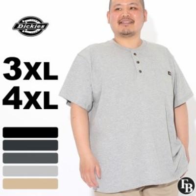 [ビッグサイズ] ディッキーズ Tシャツ 半袖 ヘンリーネック ヘビーウェイト ポケット メンズ 大きいサイズ WS451 USAモデル ブランド Dic