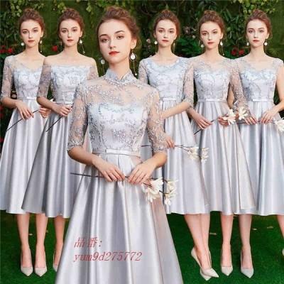 パーティードレス 二次会 レディース 大きいサイズ フォーマルドレス ワンピース ドレス ミモレ丈ドレス 結婚式