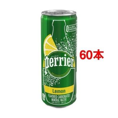 ペリエ レモン 無果汁・炭酸水 缶 ( 250ml*60本セット )/ ペリエ(Perrier)