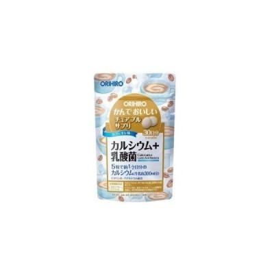 オリヒロ かんでおいしいチュアブルサプリ カルシウム+乳酸菌 150粒 30日分 カフェオレ味×2個セット