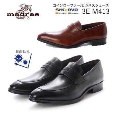マドラス メンズ ビジネスシューズ コインローファー 3E M413 madras 靴