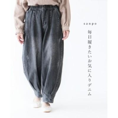 送料無料 毎日履きたいお気に入りデニムパンツ レディース ファッション ゆったり 大きいサイズ カジュアル ナチュラル ブラック ウエス