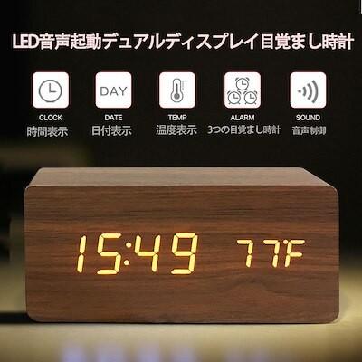クリエイティブスマートLED木製目覚まし時計発光サイレント温度ディスプレイ