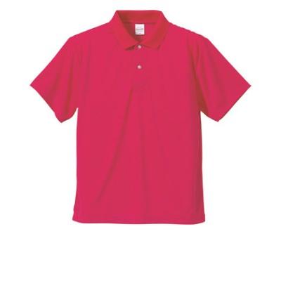 United Athle 4.1オンス ドライアスレチック ポロシャツ