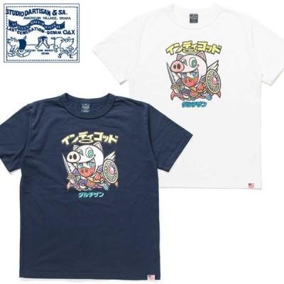 ステュディオ・ダ・ルチザン STUDIO D'ARTISAN インディゴッドスペシャルTシャツ【WAR-002B】