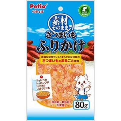 ペティオ (Petio) 犬用おやつ 素材そのまま ふりかけ さつまいも 80g×5個(まとめ買い)
