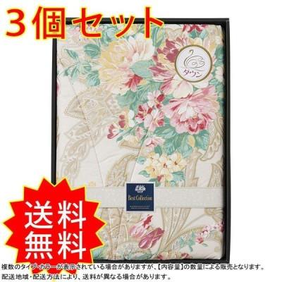 3個セット 日本製 羽毛合い掛けふとん BUF-1251 ピンク まとめ買い 送料無料