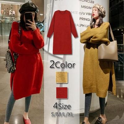 2020秋と冬の新しいプルオーバーオールマッチセーター女性の緩い怠惰なミドル丈のセータースカート9P404
