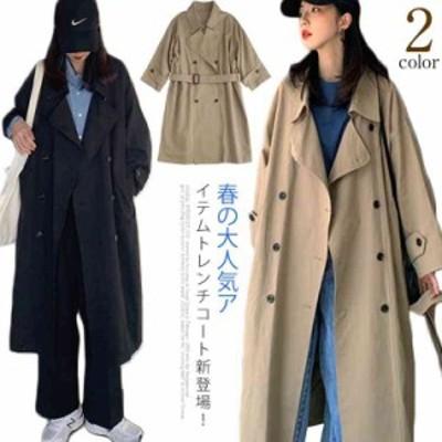 全2色 トレンチコート ロングコート コート スプリングコート 春服 ゆったり ロング丈 アウター トップス レディース 秋服