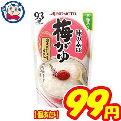 味の素 梅がゆ 250g×9個【1個あたり99円】☆3ケースまで送料1配送分☆