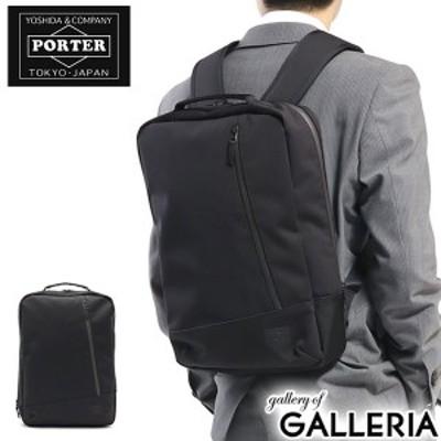 【商品レビューで+5%】吉田カバン ポーター ビジネスリュック PORTER FUTURE フューチャー DAYPACK 697-19683