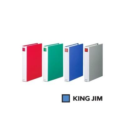 キングジム キングファイル スーパードッチ(脱・着)イージー A4 タテ型 2穴 とじ厚30mm(2473A)【チューブファイル ファイル】