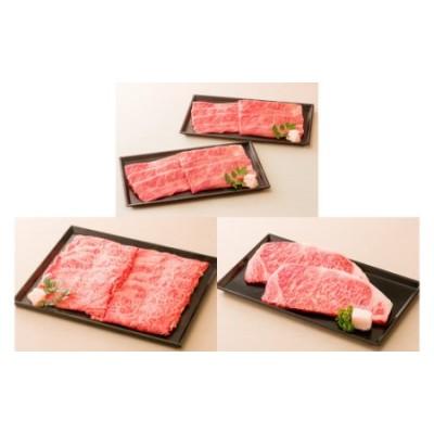 【59E0601】 飛騨牛 食べ比べコース(全3回コース)