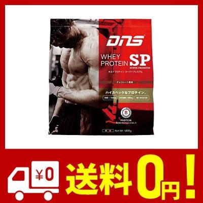 DNS/ホエイプロテインスーパープレミアム(SP)/チョコレート風味 1000g