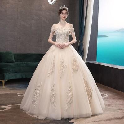 ウエディングドレス レディース プリンセスドレス シャンペン色 ブライダルドレス  花嫁 Aライン ロング丈 演奏会 前撮り ドレス 編み上げ