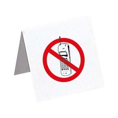 えいむ テーブルサイン 携帯電話禁止 IP-62 ホワイト ebm-p1774-20