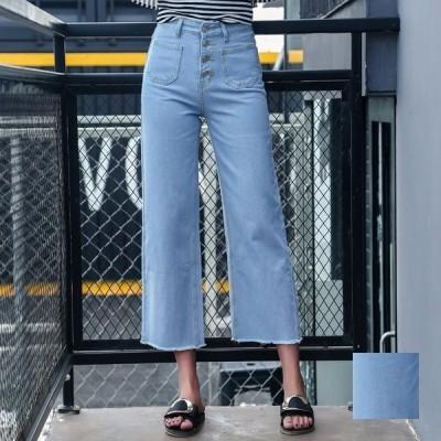 パンツ ワイドパンツ デニム ジーパン フロントボタン ゆったり カジュアル 履きやすい