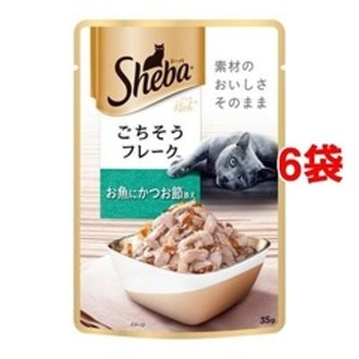 シーバ リッチ ごちそうフレーク お魚にかつお節添え (35g*6袋セット)