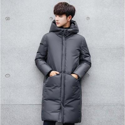 ダウンコート メンズ ロングコート 中綿コート 無地 アウトドア 暖かい フード付き 保温 大きいサイズ 秋冬 防風 通勤 スウェット アウター