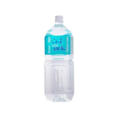 予約制 限定生産 いわまの甜水 2021年若水 2Lx6本入り 産地直送につき代引き不可