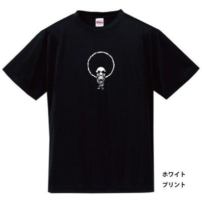 陽気なアフラー!プレミアムコットンTシャツ(黒×白) 送料無料(DM便発送)上質Tシャツで着心地最高!発送までに1週間ほどかかります!