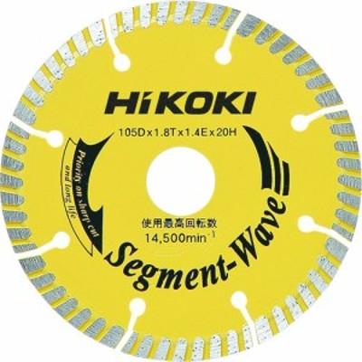 Hikoki(ハイコーキ) ダイヤモンドホイール 105mm 波型セグメントタイプ 1枚 00324618