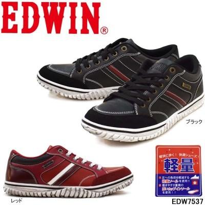 エドウィン EDW7537 EDWIN 軽量カジュアルスニーカー ヴィンテージ風 紳士靴 メンズ